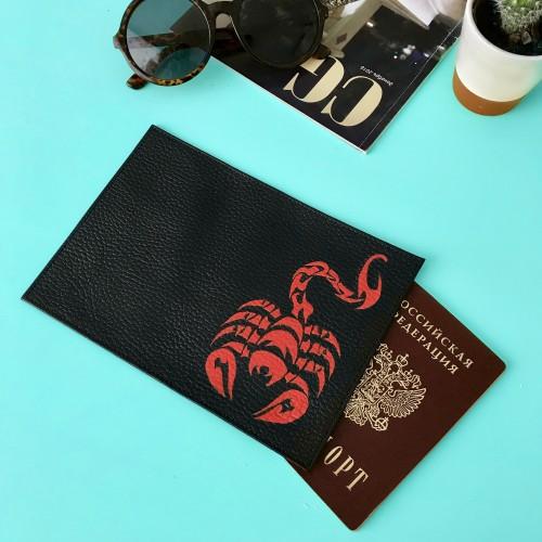Знаки зодиака - Скорпион